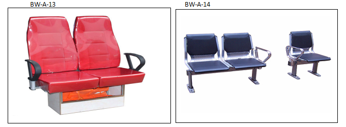 Boot seat6.png